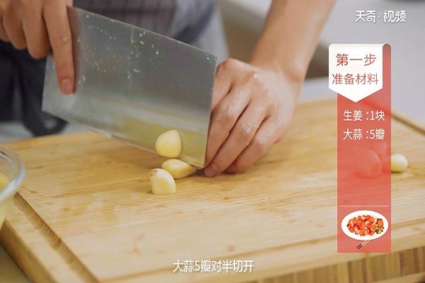 土豆炖排骨做法步骤:3