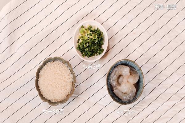 虾仁粥做法步骤:1
