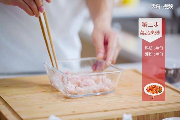 西红柿肉片汤做法步骤:7