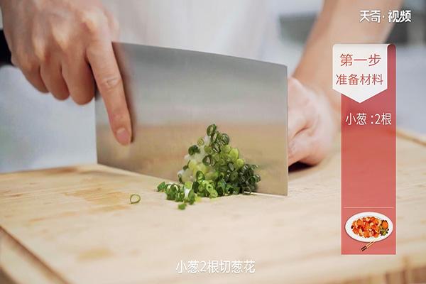 虾米炒鸡蛋做法步骤:2