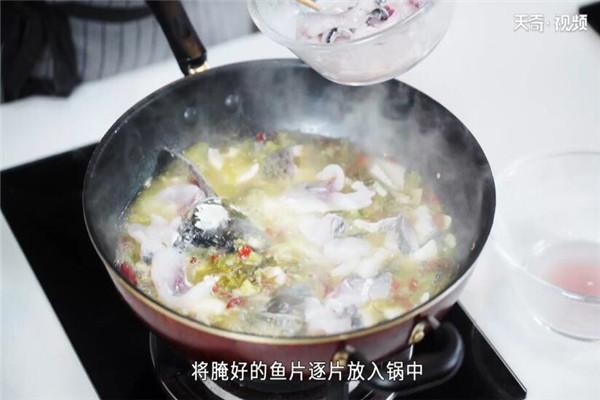 酸菜鱼做法步骤:11