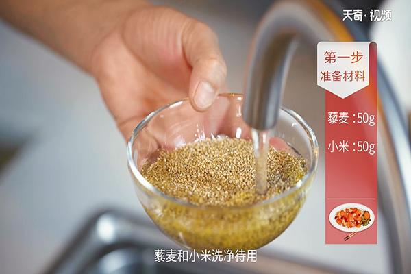 藜麦小米粥做法步骤:2