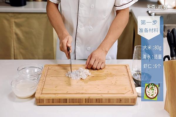 虾仁粥做法步骤:3
