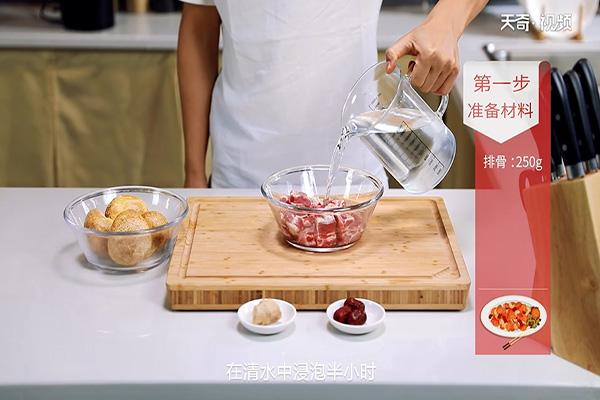 猴头菇排骨汤做法步骤:2