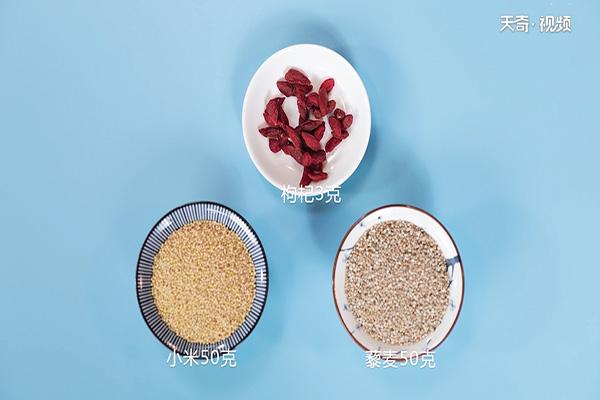 藜麦小米粥做法步骤:1