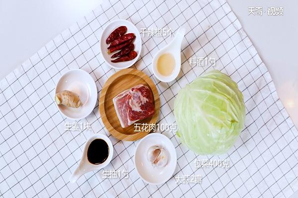 包菜炒肉做法步骤:1