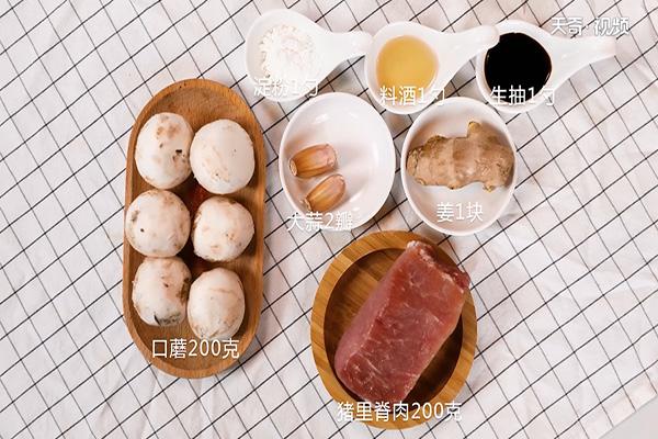 口蘑肉片做法步骤:1