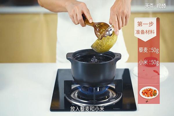藜麦小米粥做法步骤:3