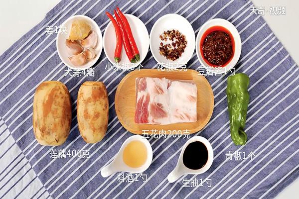 香锅莲藕五花肉做法步骤:1