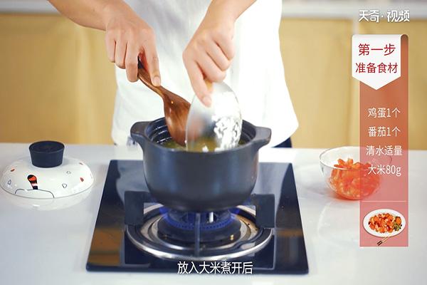 番茄鸡蛋粥做法步骤:4