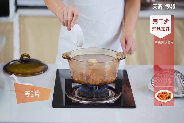 番茄牛腩汤做法步骤:7