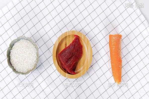 胡萝卜牛肉粥做法步骤:1