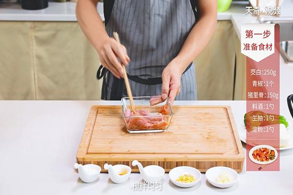 茭白肉片做法步骤:5