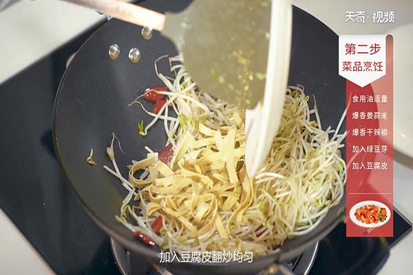 豆芽炒腐皮做法步骤:7