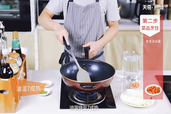 海米冬瓜汤做法步骤:6