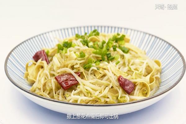 豆芽炒腐皮做法步骤:8