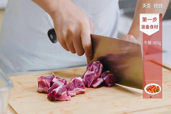 番茄牛腩汤做法步骤:2