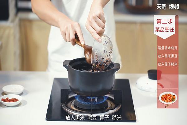 黑米黑豆莲子粥做法步骤:3