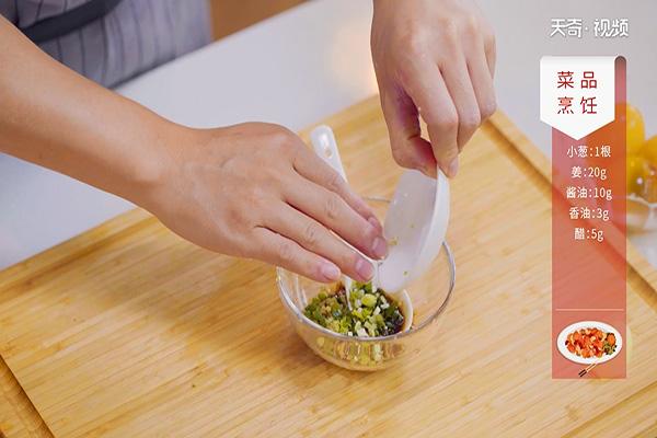 姜汁松花皮蛋做法步骤:4