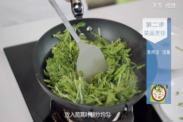 清炒茼蒿做法步骤:4