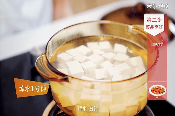 炒豆腐丁做法步骤:4
