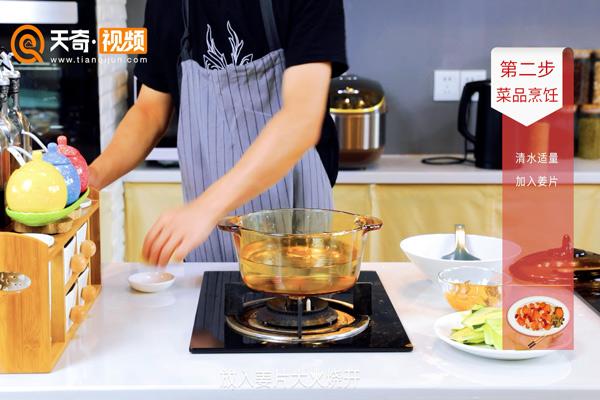 黄瓜皮蛋汤做法步骤:5