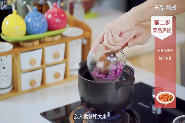 紫薯燕麦粥做法步骤:4