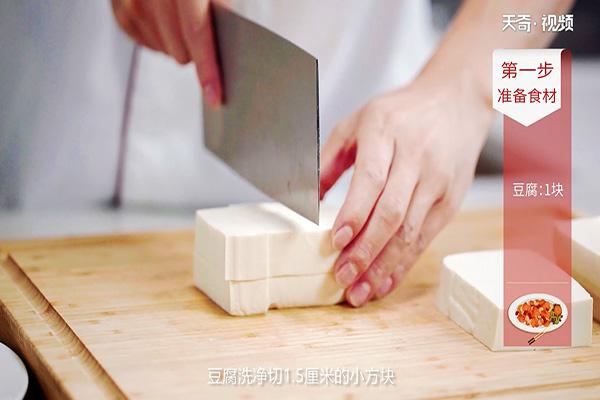 炒豆腐丁做法步骤:2