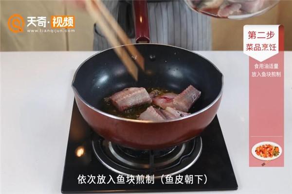 黄焖砂锅鱼做法步骤:9