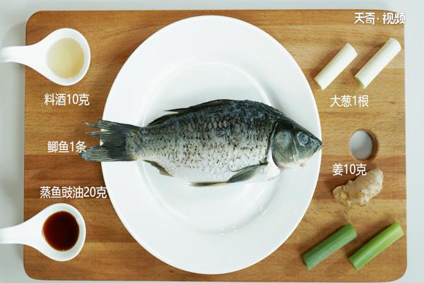 清蒸鲫鱼做法步骤:1