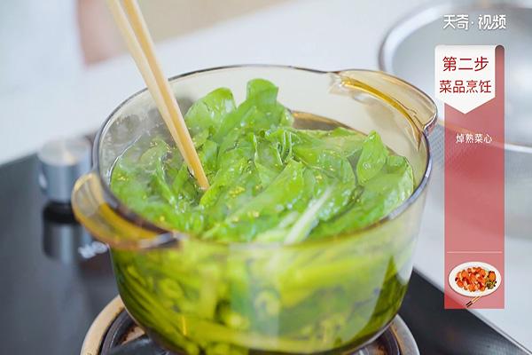 蚝油菜心做法步骤:3