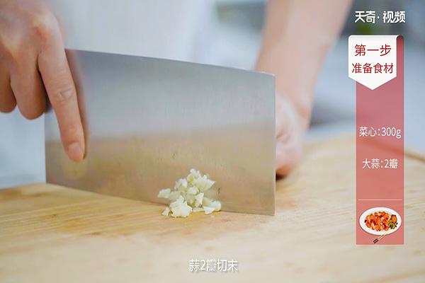 蚝油菜心做法步骤:2
