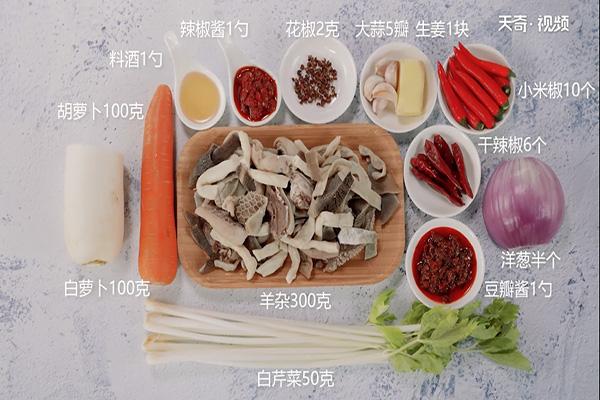 香辣羊杂煲做法步骤:1