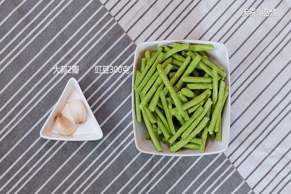 清炒豇豆做法步骤:1
