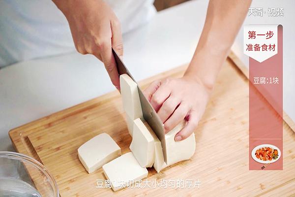 熊掌豆腐做法步骤:2
