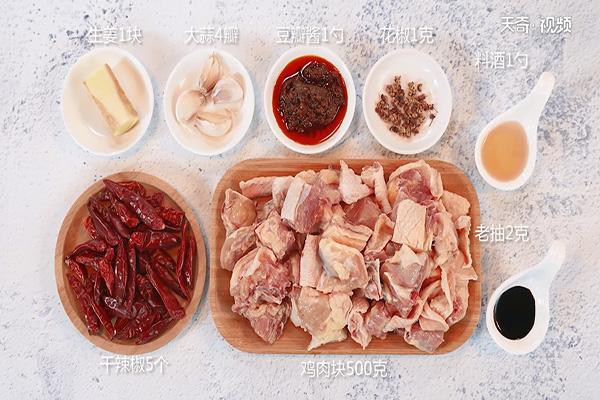 川式红烧鸡做法步骤:1