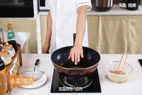 菠萝咕咾肉做法步骤:8