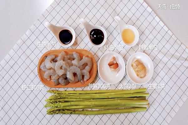 芦笋虾仁做法步骤:1