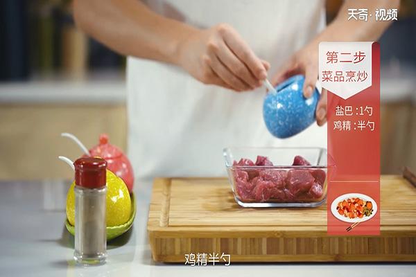 杏鲍菇牛肉粒做法步骤:6