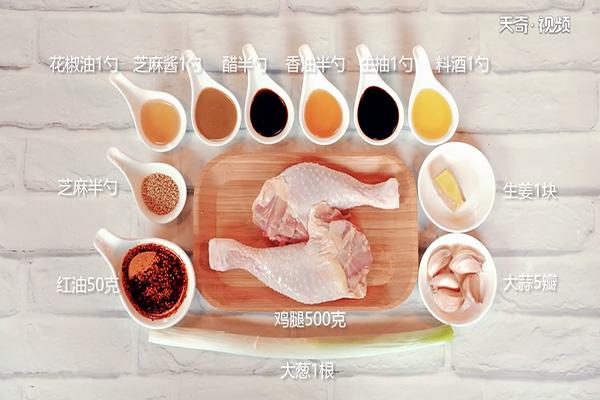 口水鸡做法步骤:1