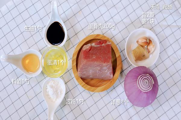 洋葱肉丝做法步骤:1