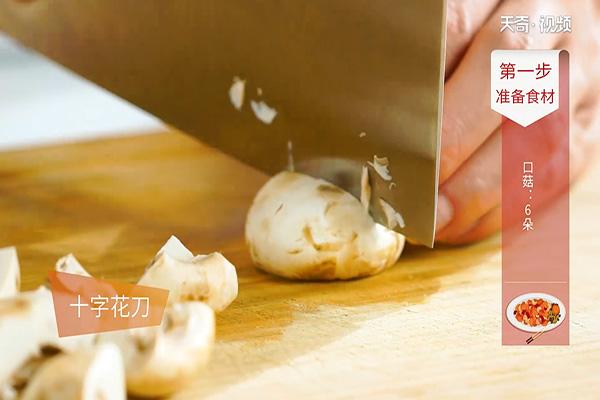 口蘑炒番茄做法步骤:1