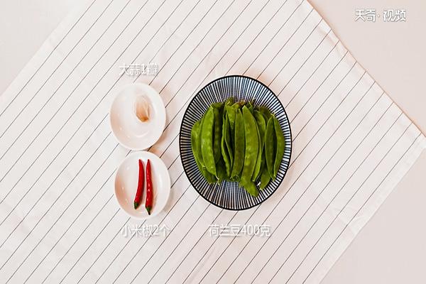 清炒荷兰豆做法步骤:1