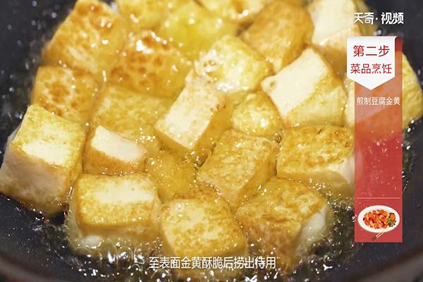 椒盐手工豆腐做法步骤:4