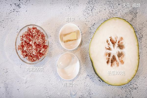 冬瓜丸子汤做法步骤:1