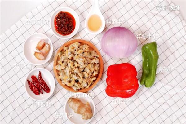 小炒蛤蜊肉做法步骤:1