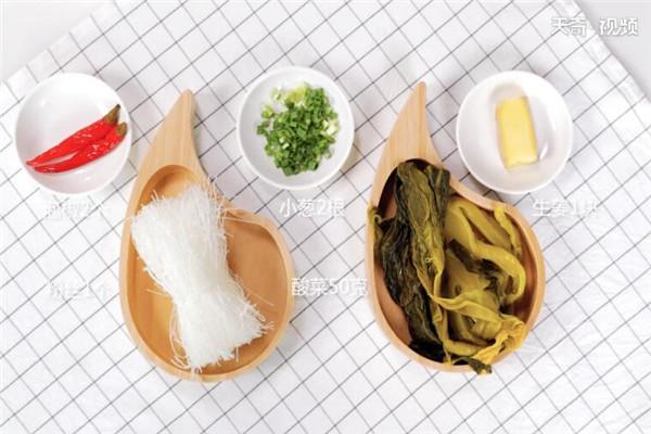 酸菜粉丝汤做法步骤:1
