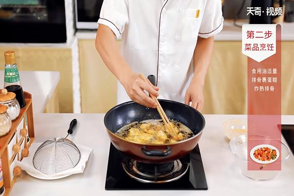 椒盐排骨做法步骤:6