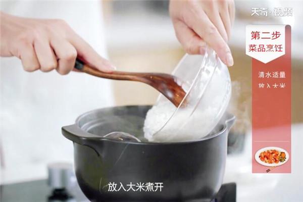 小葱鸡蛋粥做法步骤:4