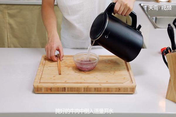 牛肉蛋粥做法步骤:7
